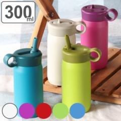 キントー KINTO 水筒 ストロー ステンレス PLAY TUMBLER 保冷 300ml ( タンブラー コンパクト キッズ 二重構造 プレイタンブラー 子供