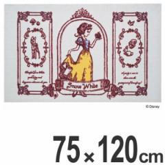 玄関マット 屋内・屋外兼用 白雪姫 75×120cm ( 送料無料 玄関 マット 洗える ディズニー Disney ディズニープリンセス プリンセス