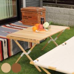 アウトドアテーブル 木製 幅100×奥行70×高さ60cm ウッドテーブル アペロ ( アウトドア テーブル ロールアップ式 ハイテーブル 折りた
