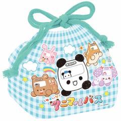 お弁当袋 ランチ巾着 ゆかいなアニマルバス 子供用 キャラクター 日本製 ( 給食袋 巾着袋 弁当袋 ランチボックス巾着 子供用お弁当