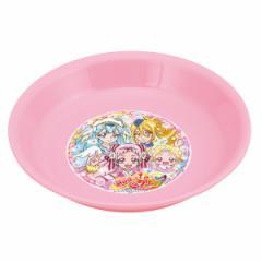 小皿 お皿 食器 HuGっと!プリキュア 子供用 キャラクター ( 子供用食器 皿 HuG プリキュア ハグっとプリキュア ハグ )