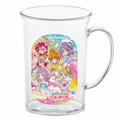 コップ 240ml トロピカル〜ジュ!プリキュア マグカップ 子供用 食器 プラスチック キャラクター 日本製 ( プリキュア トロピカルージュ