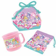トロピカル〜ジュ!プリキュア オリジナル3点セット コップ コップ袋 弁当袋 ( プリキュア プラコップ 給食袋 巾着袋 お弁当袋 コップ入