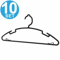 衣類シンプルハンガー 10本組 ( 室内物干し 物干しハンガー 洗濯用品 洗濯物干し ランドリーハンガー )