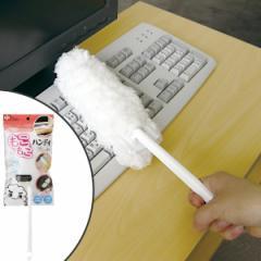 ハンディモップ モコモコハンディ360 モップ マイクロファイバー ( 極細繊維 ホコリ 汚れ 落とし 周り パソコン テレビ ダスター ホ