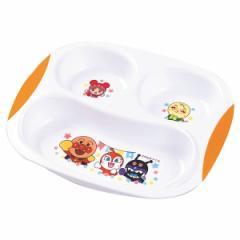 ランチプレート アンパンマン 子供用食器 プラスチック製 食器 キャラクター ( 電子レンジ対応 食洗機対応 仕切り皿 プラスチック 皿 お
