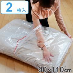 圧縮袋 ふとん 防ダニ 入れやすいふとん圧縮袋 M 2枚入 ( 布団圧縮袋 バルブ式 布団 収納袋 収納 押入れ収納 防ダニ加工 圧縮 対応 衣