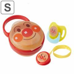 おしゃぶりセット S 0〜3カ月 アンパンマン 赤ちゃん シリコン乳首 キャラクター ( おしゃぶり おしゃぶりホルダー 消毒ケース ストラッ