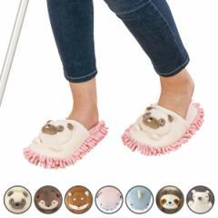モップスリッパ ねむねむアニマルズ スリッパ モップ 床掃除 ルームシューズ 動物 ( 掃除 そうじ ほこり お掃除スリッパ 拭き掃除 掃除