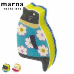 MARNA マーナ おすわりスポンジ子ネコ キッチンスポンジ ( 台所用スポンジ 食器用スポンジ 食器洗いスポンジ クリーナー スポンジ 食器