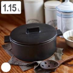 土鍋 Sサイズ ドゥマン クレイポット 日本製 笠間焼 ( 送料無料 ガス火専用 両手鍋 どなべ RIKIZOTAMAKI 直火土鍋 鍋 なべ 卓上鍋 オー