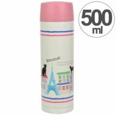 水筒 ルシェルシュ マグボトル パリクロネコ 500ml ステンレス製 ( ステンレスボトル 直飲み 保温 保冷 ダイレクトボトル 軽量 女