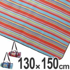 レジャーシート ピクニックル 3〜5人用 130×150cm L 持ち手付き ( レジャーマット ピクニックシート ピクニック マット ピクニッ