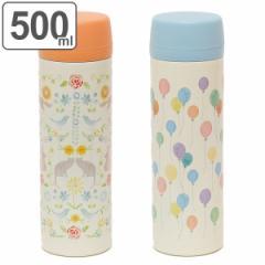 水筒 ステンレス ルシェルシュ マグボトル 500ml ( 保温 保冷 ステンレスボトル 直飲み ダイレクトボトル ステンレス製 ボトル かわいい