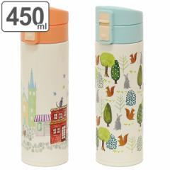 水筒 ステンレス ルシェルシュ ワンプッシュボトル 450ml ( 保温 保冷 ステンレスボトル マグボトル ワンタッチ ステンレス製 ボトル か