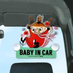 サイン 赤ちゃん ムーミン リトルミイ セーフティサイン 吸盤 スイング ( BABY IN CAR 車 ゆらゆら 赤ちゃんが 乗っています マーク か