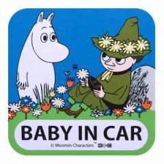 セーフティサイン ムーミン マグネット ステッカー 子供 ( 赤ちゃん ベビー BABY IN CAR セーフティ サイン 磁石 キャラクター 赤ちゃん