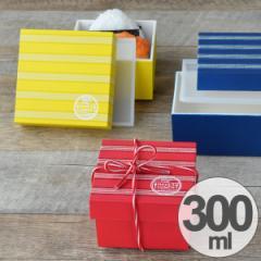 お弁当箱 HAKO style Sサイズ Have a Lunch Border 1段 300ml 食洗機対応 ( ランチボックス 弁当箱 レンジ対応 正方形 日本製 コン