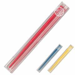 箸&箸箱セット HAKO style Have a Lunch Border 箸18cm ( 箸ケース 日本製 お箸箱 はし ハシ かわいい )