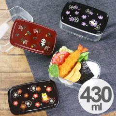 【クーポン配布中】お弁当箱 保存容器 日本製 スタッキング 1段 430ml Clear Pack Lunch L ( 弁当箱 電子レンジ対応 作り置き 長方形 フ
