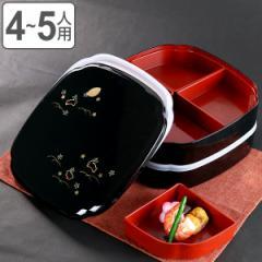 お弁当箱 8.0木瓜オードブル 夢うさぎ シール蓋付 4500ml ( お重 和柄 オードブル ファミリーランチボックス 日本製 仕切り付き うさぎ