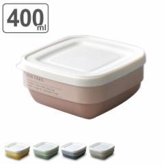 お弁当箱 抗菌 1段 MIN FARG フードパック 400ml デザートケース ( デザート容器 ランチボックス 弁当箱 レンジ対応 食洗機対応 お弁当