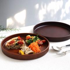 プレート 24cm SEE ディッシュプレート プラスチック 食器 皿 日本製 おしゃれ ( 電子レンジ対応 食洗機対応 木製風 大皿 木目調 割れに