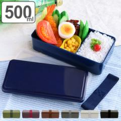 お弁当箱 1段 保冷剤一体型 ジェルクール GEL-COOL スクエア ダークカラー SG 500ml ( 弁当箱 ランチボックス 日本製 保冷剤 ランチバン