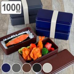 お弁当箱 ジェルクール スクエア メンズ 2段 1000ml 保冷剤一体型 ( ランチボックス 日本製 ランチバンド付 男子 大容量 弁当箱