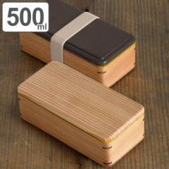 お弁当箱 ジェルクール ムード mWood SG 1段 ブラウン 500ml 保冷剤一体型 木製 土佐古代杉 ( 送料無料 天然木 日本製 ランチ