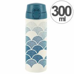 水筒 ワンプッシュマグボトル 保冷 保温 北欧 KEEP マイボトル 300ml ドットドット ( ステンレス 保冷保温 ステンレス製 直飲み