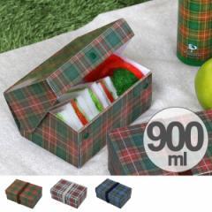 弁当箱 折りたたみ フラットサンドイッチケース 900ml ランチベルト付き ( お弁当箱 ランチボックス 日本製 DCダルグリーシュ ター