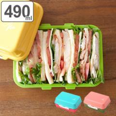 弁当箱 MOCOMICHI HAYAMI デリランチボックス 490ml ( もこみち サンドイッチケース レンジ対応 お弁当箱 サンドイッチボックス サンド