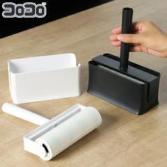 コロコロ 本体 粘着クリーナー ( クリーナー コロコロクリーナー 粘着 ケース付き ほこりとり ハンディクリーナー 掃除 清掃 カーペット