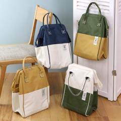 保冷バッグ BigBee スクエアクーラーバック ( トートバッグ 保冷 ショッピングバッグ クーラーボックス エコバッグ 大容量 買い物バッグ