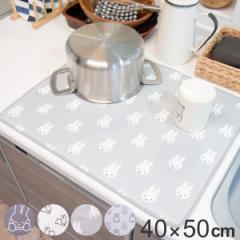 水切りマット 40×50cm ミッフィー 吸水 DickBruna ( 大人ミッフィー モノトーンミッフィー 吸水マット 水切り用マット ディッシュマッ