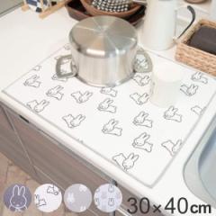 水切りマット 30×40cm ミッフィー 吸水 DickBruna ( 大人ミッフィー モノトーンミッフィー 吸水マット 水切り用マット ディッシュマッ