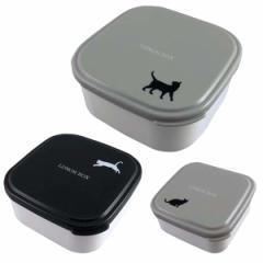 お弁当箱 シール容器 3個セット ネコシルエット 保存容器 ( 弁当箱 セット デザート容器 デザートケース コンパクト シールケース