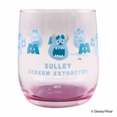 コップ ガラス 260ml モンスターズインク サリー コースター付 キャラクター ( ディズニー ピクサー 食器 グラス ガラスコップ コースタ