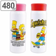 水筒 ステンレス 直飲み ステンレスマグボトル 480ml シンプソンズ ( 保温 保冷 ステンレス製 ステンレスボトル スリムボトル マグボト
