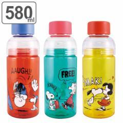 水筒 プラスチック セパレートボトル PEANUTS スヌーピー 580ml キャラクター ( プラスチックボトル ボトル マイボトル 軽量 マグボトル