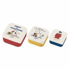 お弁当箱 シールランチボックス 3個セット PEANUTS スヌーピー BOOK ( 弁当箱 シール容器 保存容器 SNOOPY キャラクター キッズ 日本製