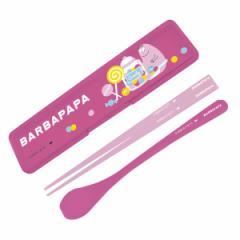 コンビセット 箸 スプーン カトラリーセット バーバパパ CANDY ( BARBAPAPA お箸 カトラリー セット 子供 幼稚園 保育園 キッズ ランチ