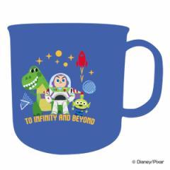 コップ プラスチック プラコップ トイ・ストーリー SPACE MOON 200ml 子供 ( トイストーリー バズ プラカップ レンジ対応 キッズ 幼稚園