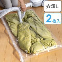 圧縮袋 衣類 フラットバルブ式 つるせる衣類圧縮袋 ロング 吊るせる 2枚入り 日本製 ( 洋服 衣類圧縮 衣類圧縮袋 つるせる ダウン セー