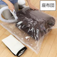 圧縮袋付収納ケース バルブ式ふとん圧縮袋 ソフトケース付 ふとん 圧縮袋 布団圧縮袋 羽毛布団 掛け布団 シングル 座布団 布団 収納袋 (