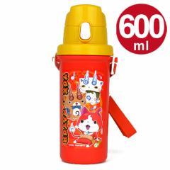 子供用水筒 妖怪ウォッチ 直飲みプラワンタッチボトル 600ml プラスチック製 キャラクター ( 軽量 プラボトル すいとう )