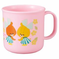 コップ がんばれ ルルロロ 子供用 食洗機対応 キャラクター ( 子供用コップ プラカップ プラコップ 子ども用コップ プラスチック製