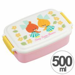 お弁当箱 角型 がんばれ ルルロロ 500ml 子供用 キャラクター ( 食洗機対応 ランチボックス 角型弁当箱 1段 子供用お弁当箱 プラ