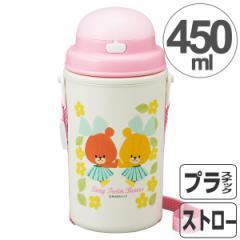 子供用水筒 がんばれ ルルロロ ストロー付 450ml 保冷 プラスチック製 ( キャラクター 軽量 ストローホッパー ストローボトル 子